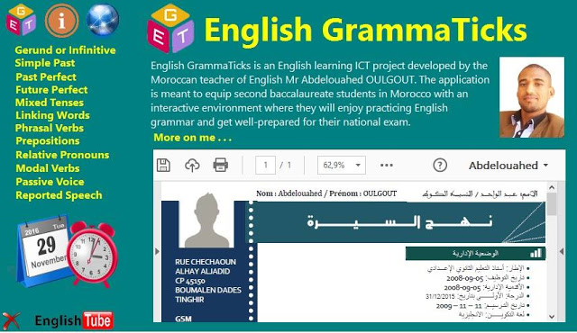Photo of English GrammaTicks : The New Interactive English Learning Application