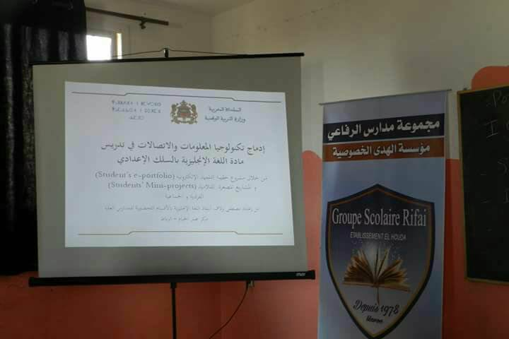 Photo of Ksar El Kebir: A Training Course on the Integration of ICT in the Teaching of English