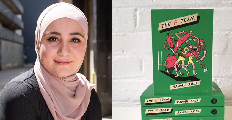 Photo of Interview with the Lebanese-Australian Teacher and Author: Rawah Arja